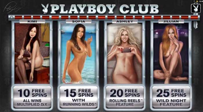 playboy bonus feature
