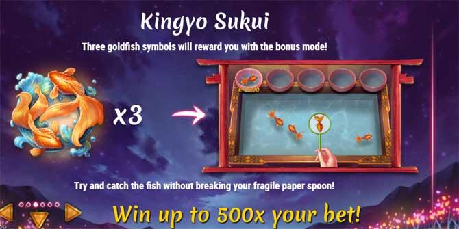 matsuri slot bonus feature