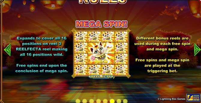 astro cat mega spin feature